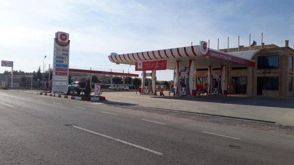 Türkiye Petrolleri Siremşah