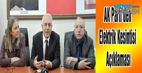 AK Parti'den Elektrik Kesintisi Açıklaması