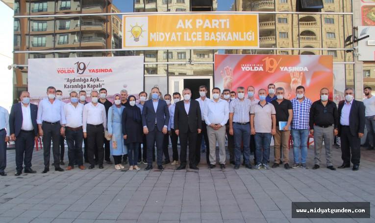 Başkan Şahin, AK Parti İlçe Başkanlığını ziyaret etti