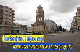 İçişleri Bakanlığı'ndan 81 il valiliğine ek genelge! Kısıtlamadan muaf tutulanların listesi genişletildi